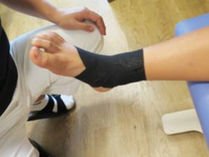 足首の処置